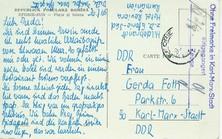 Karten, Ansichtskarten, Postkarten oder ecards im Postkartenformat mit Briefmarken als birthday wishes im Ansichtskartenversand erworben. Wertvolle Briefmarken mit Postvermerken bestimmen den Briefmarken Wert.
